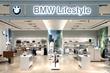 Каталог аксессуаров BMW Lifestyle pdf